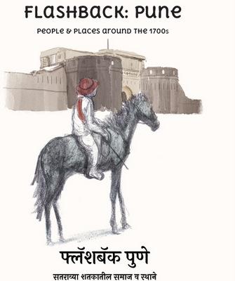 Flashback Pune 1