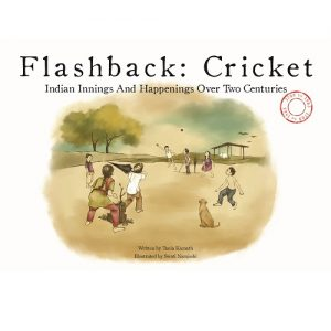 Flashback Cricket