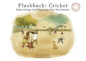 Flashback: Cricket