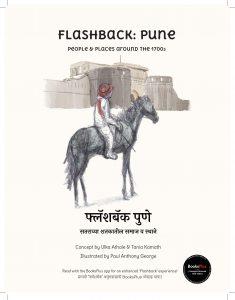 Flashback: Pune